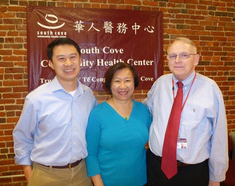 South Cove Community Health Center E-News