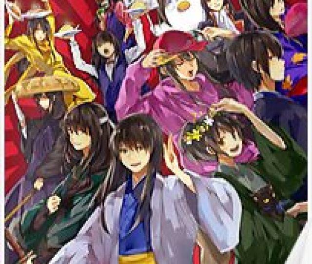 Gintama Katsuraaa Poster