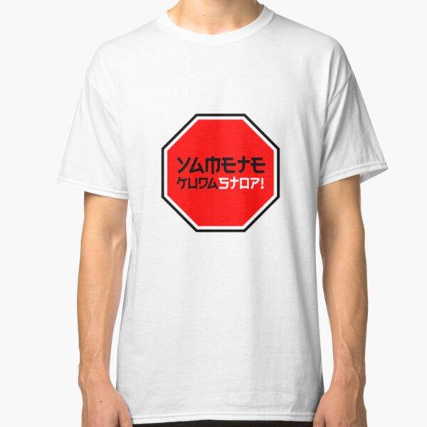 Yamete T Shirts Redbubble