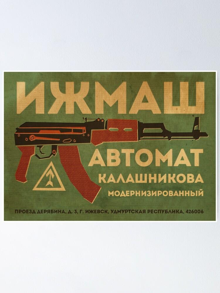ak 47 green poster by daviz redbubble