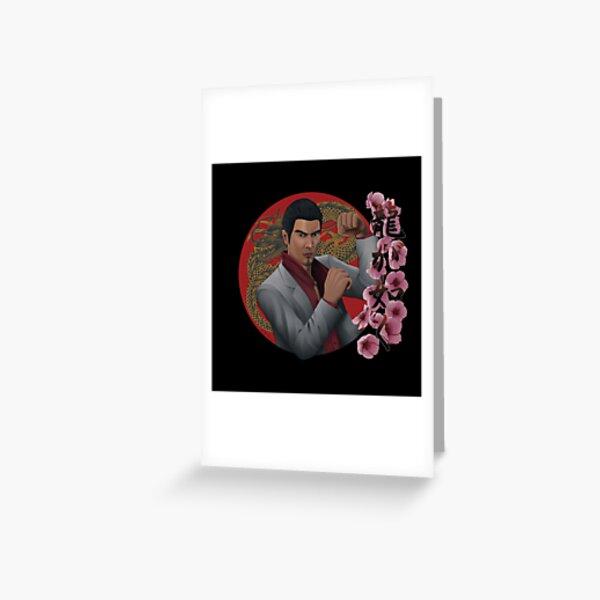 Kazuma Kiryu Greeting Cards Redbubble