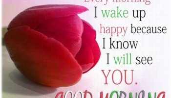 20 good morning messages for love only shayari good morning messages for love m4hsunfo