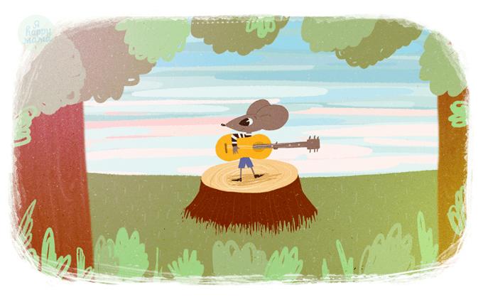 Песня Какой чудесный день из мультфильма «Песенка мышонка»