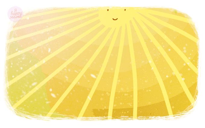 Луч Солнца Золотого (Серенада Трубадура)