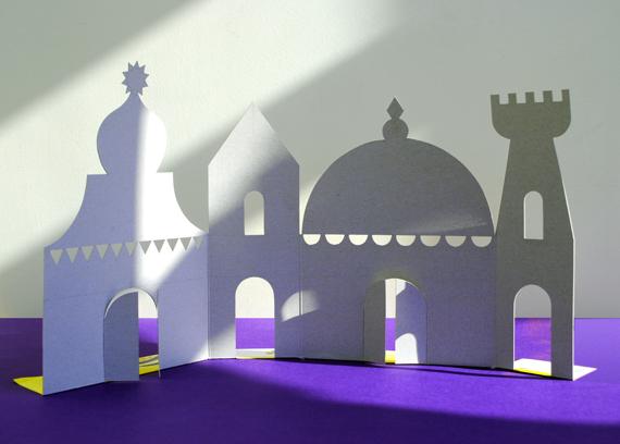 картонный дворец