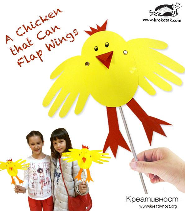 цыпленок своими руками