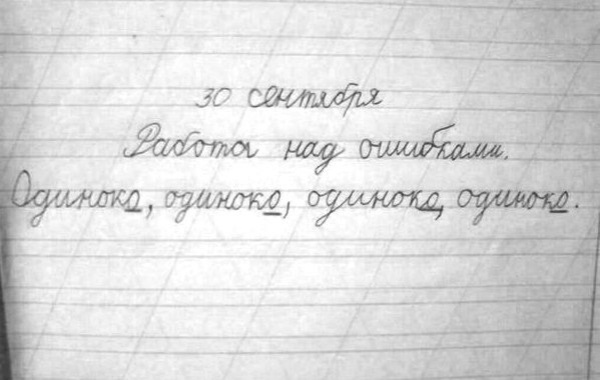 записка 5