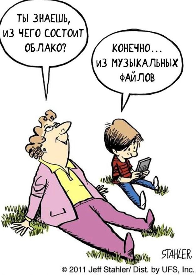комиксы о детях