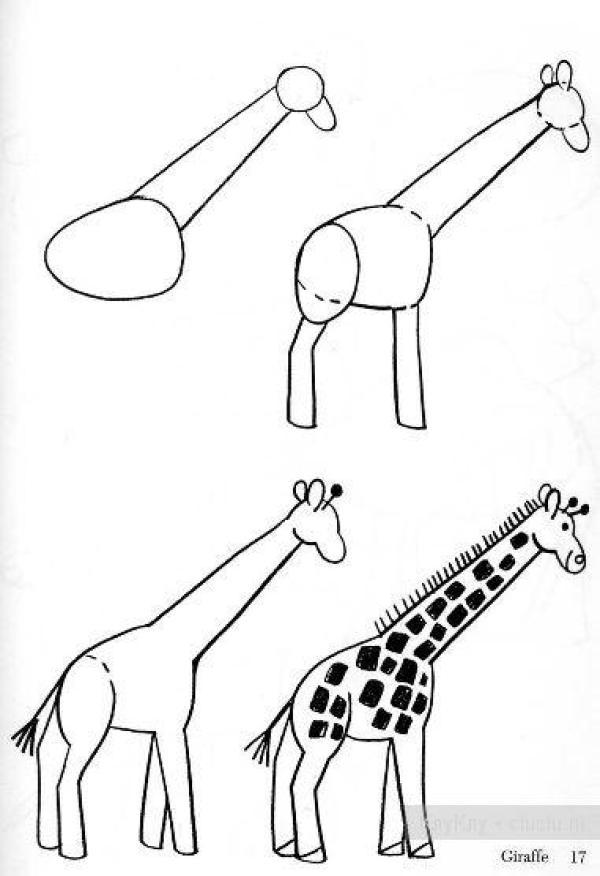 рисуем жирафа