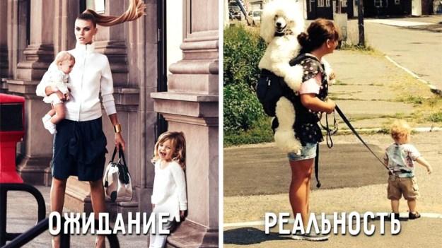 Мама остается стильной