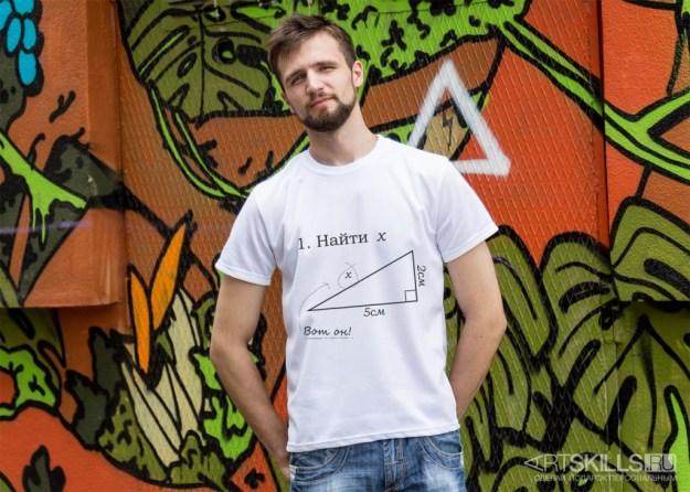 футболка математику