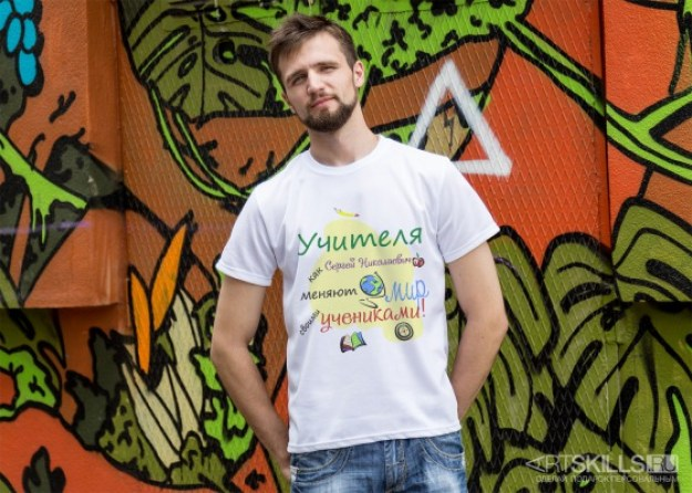 футболка на день учителя