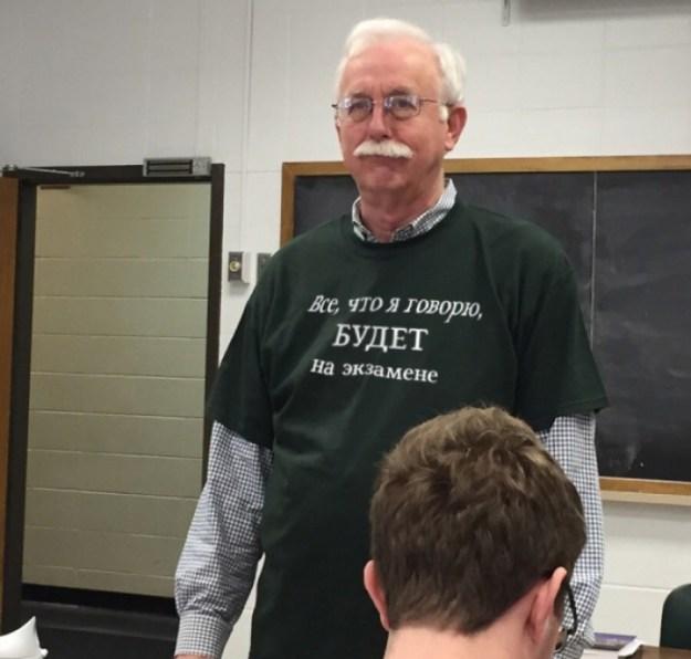 крутой учитель