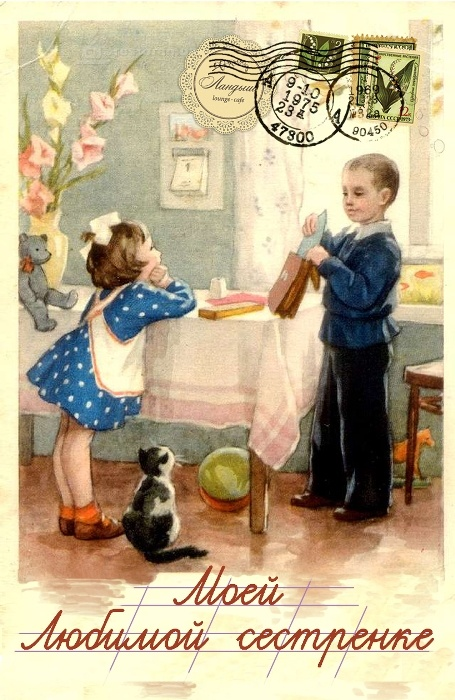 А вы искали в детстве подарки, приготовленные родителями?