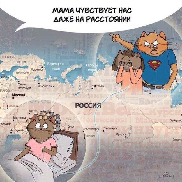 картинка про маму