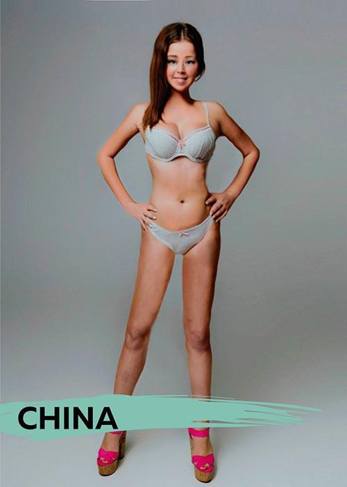 China_tagged