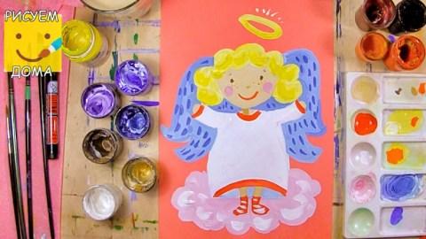 5 уроков рисования с детьми от 4 лет, которые вдохновят и научат создавать шедевры