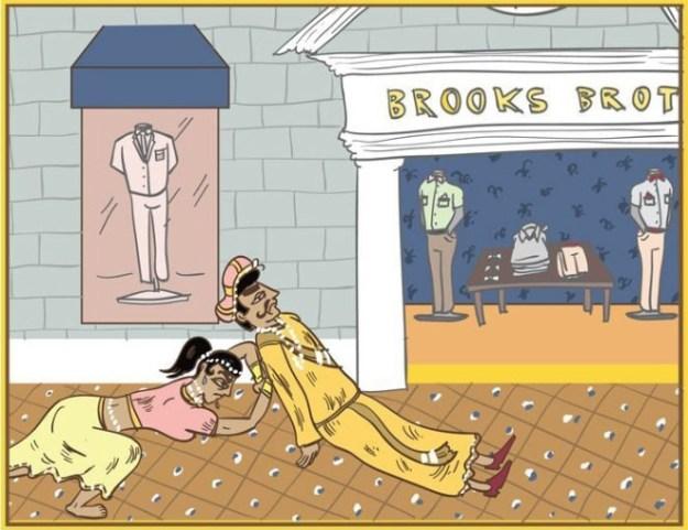 Упрямая коза. Это поза, в которой жена толкает мужа в сторону магазина с одеждой, так как он уже несколько лет не покупал ничего нового, а муж сопротивляется