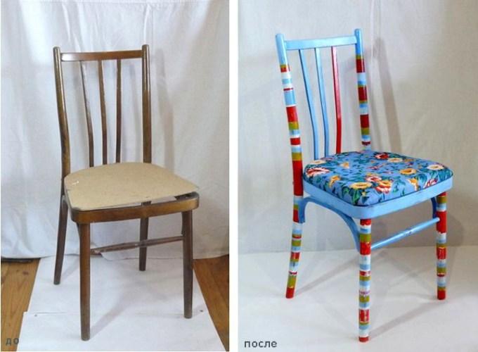переделать стул