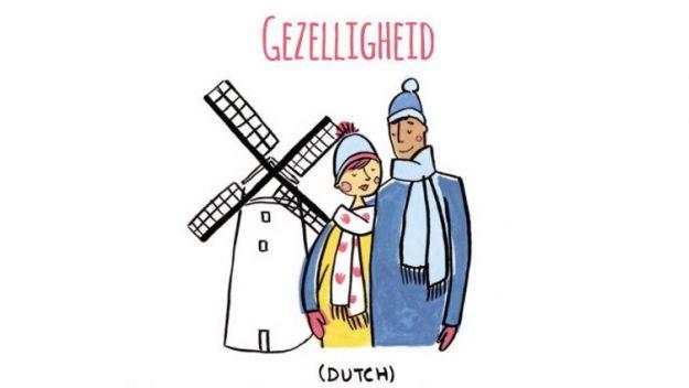 Нидерландское слово, описывающее ощущение тепла, которое испытываешь рядом с любимым