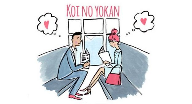 Японский язык. Описывается чувство, когда видишь человека впервые, но понимаешь, что прожил бы с ним всю жизнь