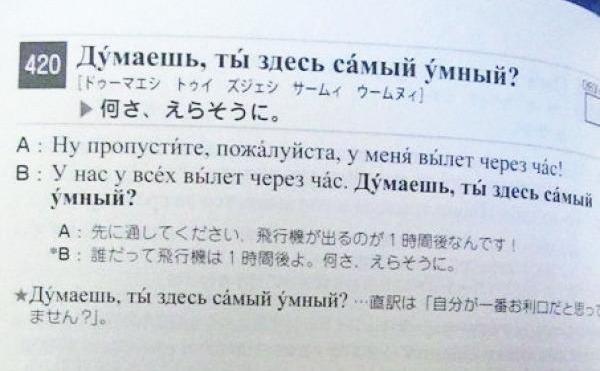 knigi-dlya-shkolnikov