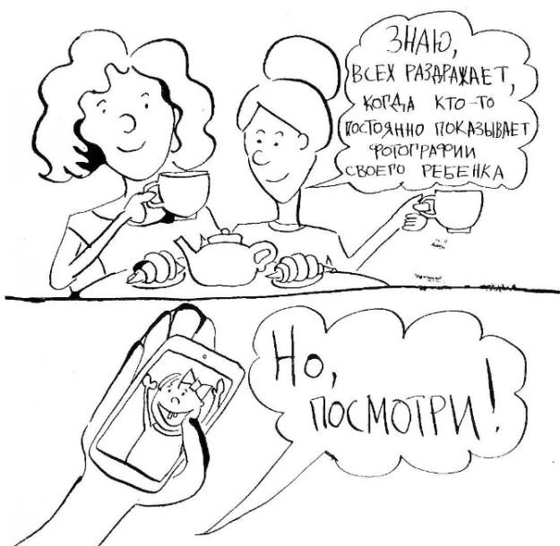 materinstvo