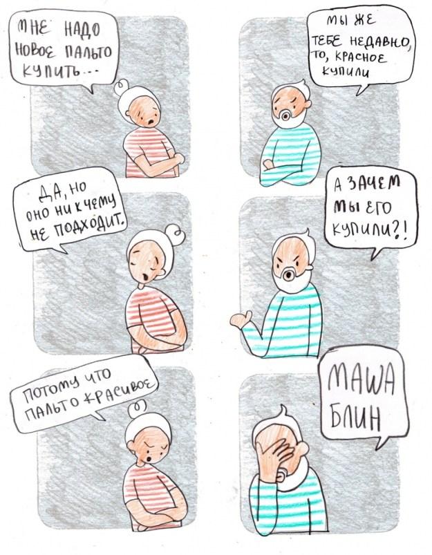 risunki