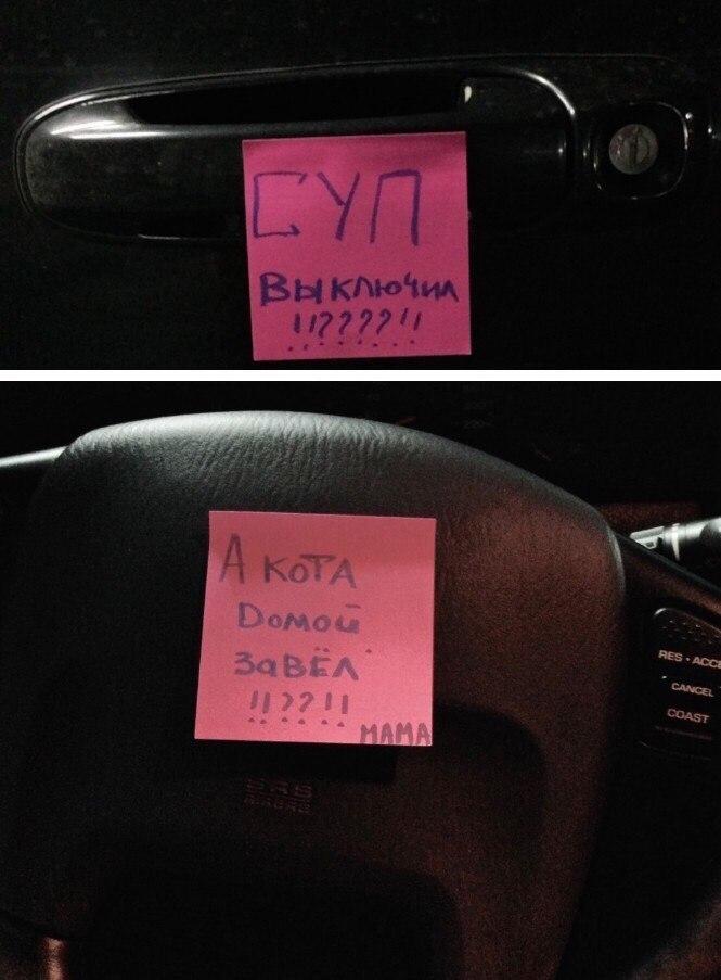 napominaniya-ot-mamy