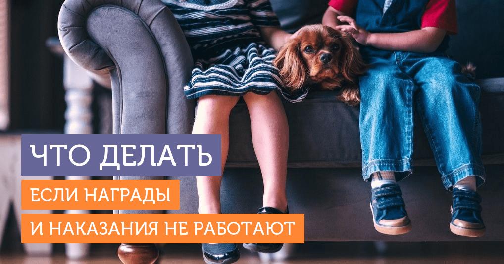 6 нетрадиционных способов добиться от ребенка послушания