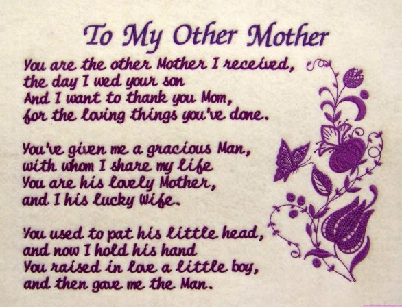 Mothers Dy Messages Images