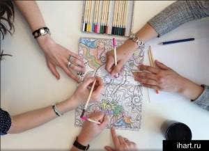 Антистресс раскраски для взрослых Арт-терапия