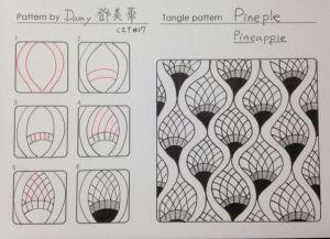 Уроки рисования зентангл