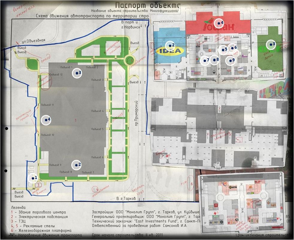 Flucht aus Tarkov: Interchange Map Guide