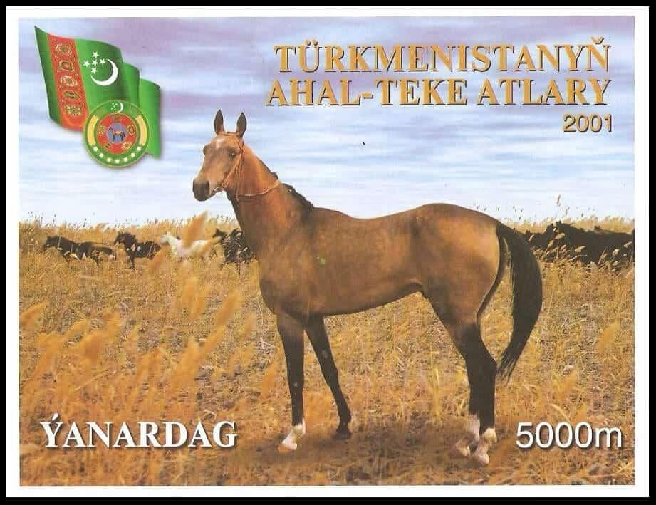 Image source:Postal administration of Turkmenistan - Public Domain