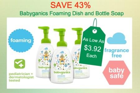 Babyganics Foaming Dish and Bottle Soap