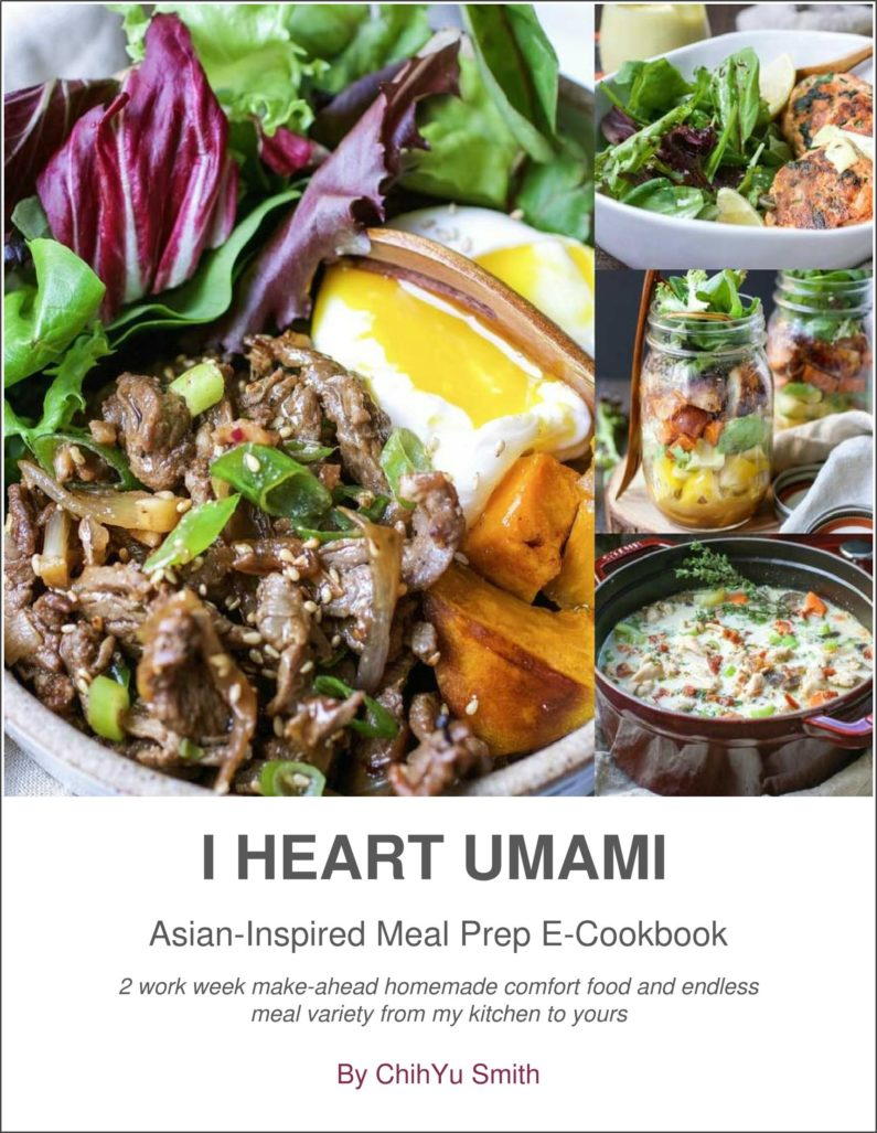 I Heart Umami Asian-Inspired E-Cookbook