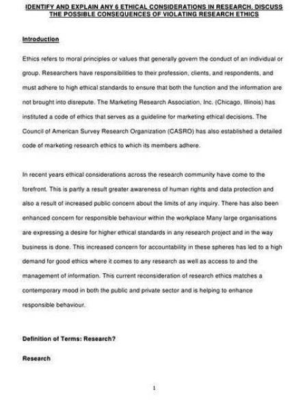 my dream job business essay