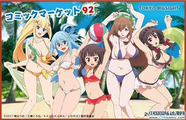 KonoSuba se prepara para la Summer Comiket