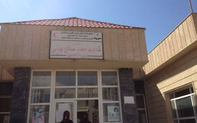 دیفجونهك ل دوور رهوشا بنگههێ شههید محمد صالح یێ تهندروستى ل دهوك