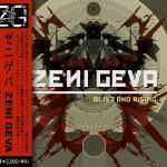 Zeni-Geva-Alive-And-Rising-150x150 New Releases - Boris + Merzbow - Klatter (Daymare)