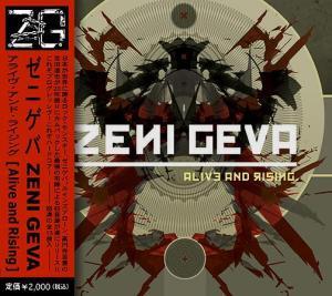 Zeni-Geva-Alive-And-Rising-300x267 New Releases - Zeni Geva - Alive And Rising