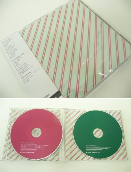 Boris-Variations-+-Live New Releases - Boris - Variations + Live In Japan (Daymare / Diwphalanx)