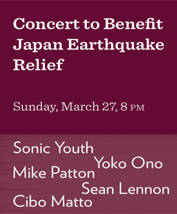 ConcertBenefitWebGraphic-e1300459042548 Upcoming Events - Concert to Benefit Japan Earthquake Relief + Concert For Japan