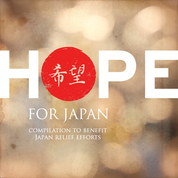 Hope-For-Japan Stream - Hope For Japan Compilation