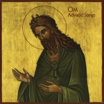 Om-Advatic-Songs New/Upcoming Mixtape - June 2012 - MBV, Om and more!