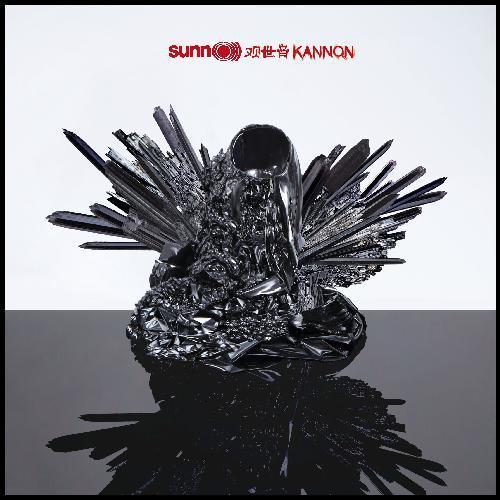 Sunn-O-Kannon1 Review + Stream - Sunn O))) - Kannon