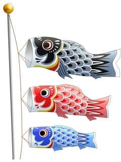 鯉のぼり2-min