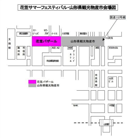 花笠サマーフェス案内図-min