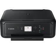 Canon Pixma Ts5150 All In One Wireless Inkjet Printer Reviews Alatest Com